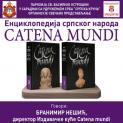 Catena Мundi